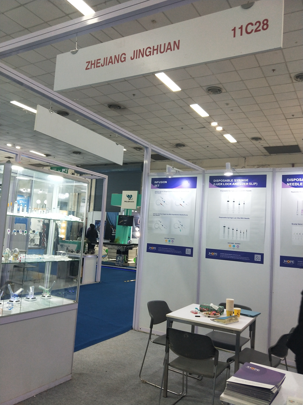 Jinghuan Attend Medical Fair India 2019